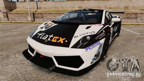 Lamborghini Gallardo LP560-4 GT3 2010 Flatex для GTA 4