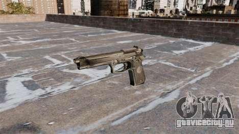 Самозарядный пистолет Beretta 92FS для GTA 4 третий скриншот