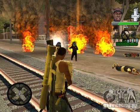 С-HUD SWAG для GTA San Andreas