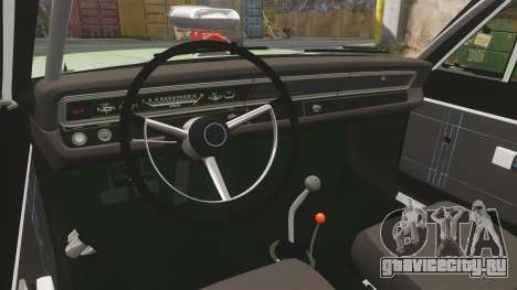 Dodge Dart 1968 для GTA 4 вид изнутри