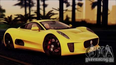 Jaguar C-X75 для GTA San Andreas вид справа