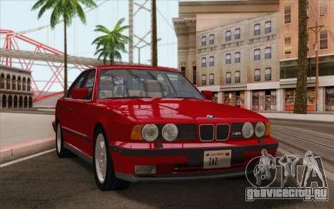BMW M5 E34 1991 NA-spec для GTA San Andreas вид сзади слева