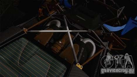 Pagani Huayra для GTA San Andreas колёса