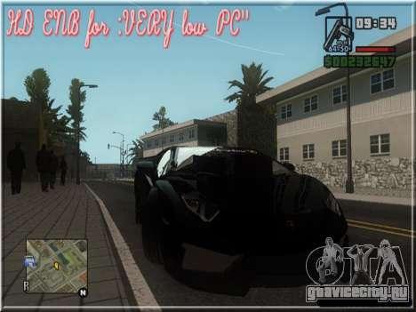 HD ENB for very low PC для GTA San Andreas четвёртый скриншот