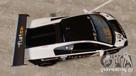 Lamborghini Gallardo LP560-4 GT3 2010 Flatex для GTA 4 вид справа