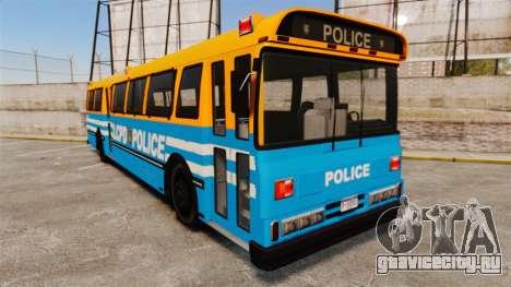 Brute Bus LCPD [ELS] v2.0 для GTA 4