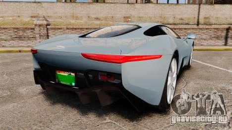 Jaguar C-X75 2014 [EPM] для GTA 4 вид сзади слева