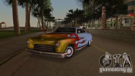 Hermes GTA VCS для GTA Vice City