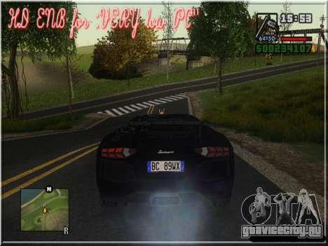 HD ENB for very low PC для GTA San Andreas