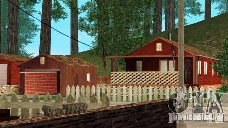 Домик в деревне для GTA San Andreas