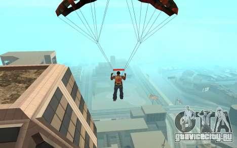 Изменение дальности прорисовки для GTA San Andreas пятый скриншот