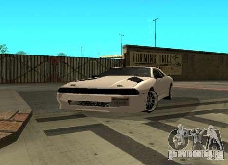 Elegy By Eweest v0.1 для GTA San Andreas вид слева