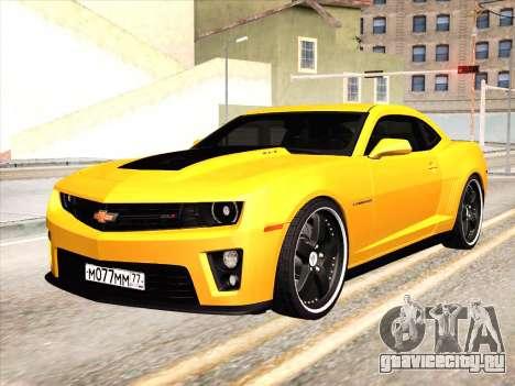 Chevrolet Camaro ZL1 2011 для GTA San Andreas