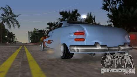 Hermes GTA VCS для GTA Vice City вид сзади слева