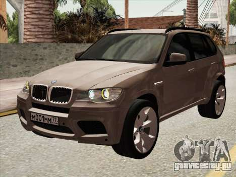 BMW X5M E70 2010 для GTA San Andreas вид слева