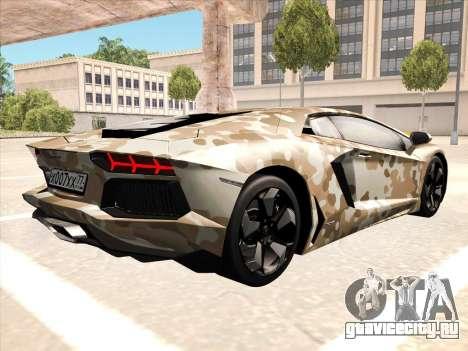 Lamborghini Aventador LP700-4 2013 для GTA San Andreas вид слева