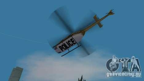 Полицейский Вертолет из GTA VCS для GTA Vice City вид изнутри