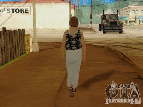 Пожилая женщина v.2 для GTA San Andreas восьмой скриншот