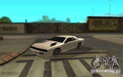 Elegy By Eweest v0.1 для GTA San Andreas