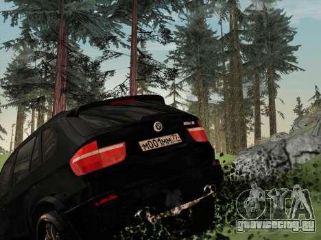BMW X5M E70 2010 для GTA San Andreas вид снизу