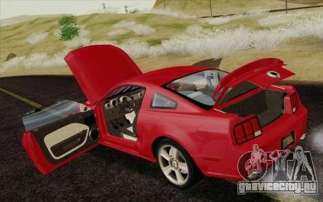Ford Mustang GT 2005 для GTA San Andreas двигатель