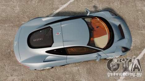 Jaguar C-X75 2014 [EPM] для GTA 4 вид справа