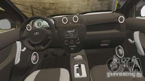 ВАЗ-2190 Lada Granta для GTA 4 вид сверху
