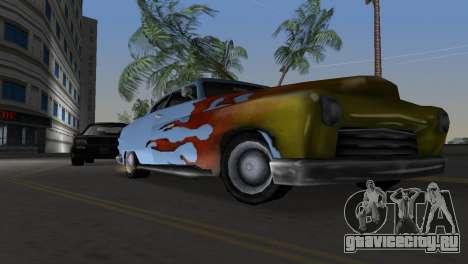 Hermes GTA VCS для GTA Vice City вид сзади