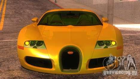 Bugatti Veyron 2009 для GTA San Andreas вид сзади
