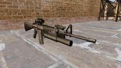 Тактическая винтовка M16A4