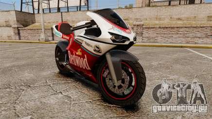 GTA IV TBoGT Pegassi Bati 800 для GTA 4