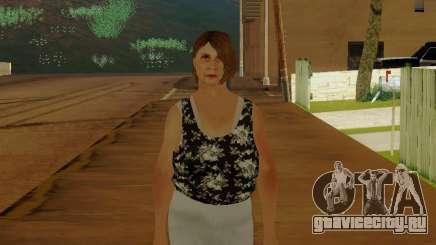 Пожилая женщина v.2 для GTA San Andreas