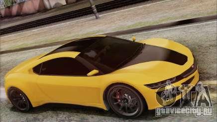GTA V Dinka Jester IVF для GTA San Andreas