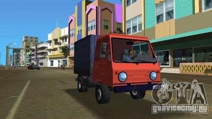 Multicar для GTA Vice City