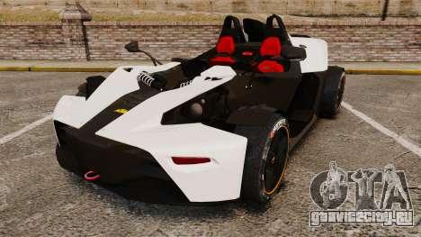 KTM X-Bow R для GTA 4