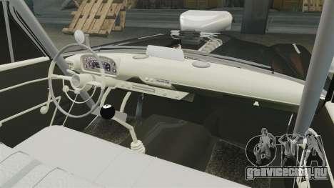 Plymouth Savoy 1958 для GTA 4 вид сбоку
