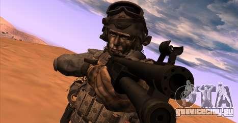 Lt. David Hesh Walker из Call Of Duty: Ghosts для GTA San Andreas четвёртый скриншот