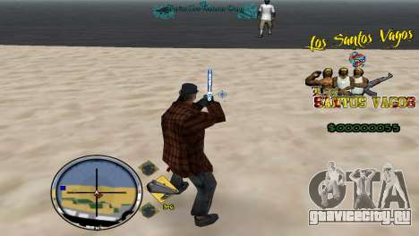 Vagos HUD для GTA San Andreas третий скриншот