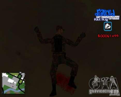 C-Hud Diamond RP для GTA San Andreas пятый скриншот