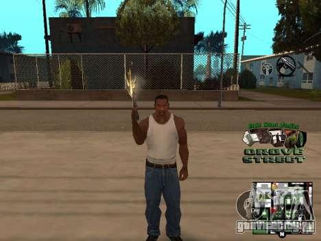 С-HUD Grove Street для GTA San Andreas четвёртый скриншот