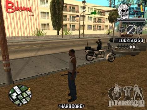 C-HUD Hardcore By KD для GTA San Andreas седьмой скриншот
