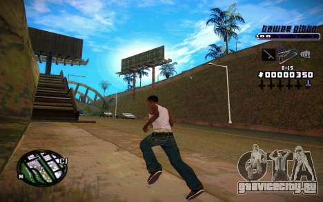 C-HUD Tawer Gitto для GTA San Andreas