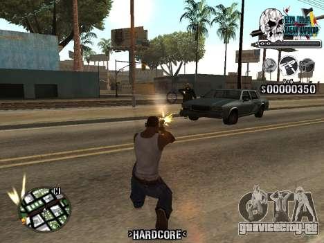 C-HUD Hardcore By KD для GTA San Andreas пятый скриншот