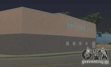 New gym для GTA San Andreas четвёртый скриншот