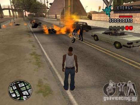 C-HUD Energy для GTA San Andreas пятый скриншот