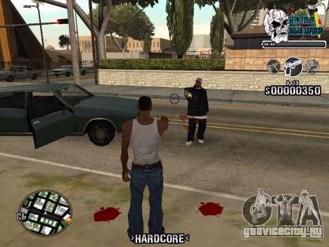 C-HUD Hardcore By KD для GTA San Andreas второй скриншот