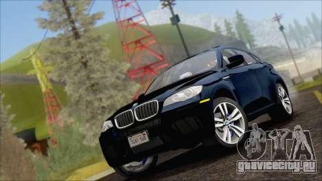 BMW X6M E71 2013 300M Wheels для GTA San Andreas вид сзади слева