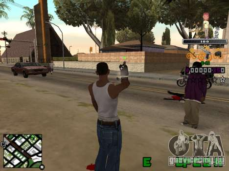C-HUD Простоквашино для GTA San Andreas второй скриншот