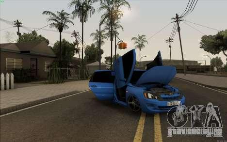 Lada Granta для GTA San Andreas вид изнутри