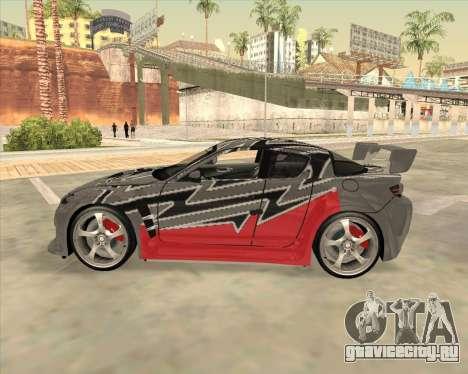 Mazda RX 8 из NFS Most Wanted для GTA San Andreas вид слева